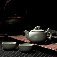 陶瓷旅行茶具套装家用简约复古台湾汝窑开片茶壶茶杯茶具陶瓷 3件
