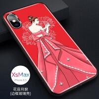 �O果X手�C�ぞW�t7p�r尚8p同款XSmax裙子XR中���L女款iPhone6splus玻璃保�o套��性i �O果xs max-