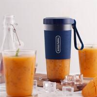 摩飞电器(Morphyrichards)榨汁机MR9600 便携式充电迷你无线果汁机料理机随行杯
