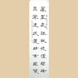 《朱德名句》RW178 孙本溪(河南省书法家协会会员)