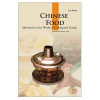 人文中国书系-中国饮食(英)