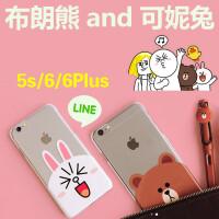 line手机壳iphone6布朗熊可妮兔手机壳6plus情侣可爱简约套韩国5s