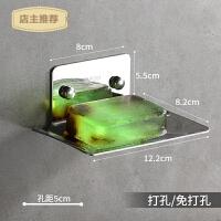 家用304不锈钢肥皂架香皂盒免打孔皂碟欧式肥皂盒浴室置物架创意皂网SN3781 亮光皂碟 粘钉两用