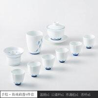茶具手绘青花茶杯盖碗礼盒装景德镇陶瓷影青白瓷功夫茶具套装家用 9件