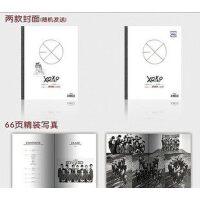 EXO-M 1st Album XOXOHugs Ver.亲亲抱抱CD