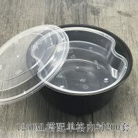 一次性快餐盒圆形双层打包盒上下两层圆碗汤面分离外卖盒