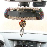 民族风汽车用品观后镜套车内装饰品布创意男女士通用车载后视镜套