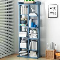 【限时3折】简易书架书柜现代简约落地置物架多功能家用创意储物柜省空间