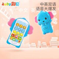澳贝儿童玩具手机耐摔小象学数学听儿歌一岁宝宝益智仿真音乐电话