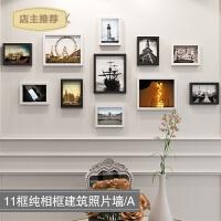 照片墙装饰相片墙相框创意挂墙组合背景墙欧式画框11框纯相框建筑SN1665