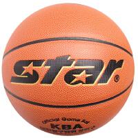 篮球star世达pu耐磨篮球儿童比赛用5号篮球 BB4505 世达篮球BB4807C/BB4805C室内外兼用耐磨青少