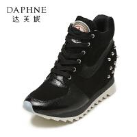 【达芙妮年货节】Daphne/达芙妮旗下鞋柜 冬圆头内增高系带女靴铆钉休闲高帮鞋