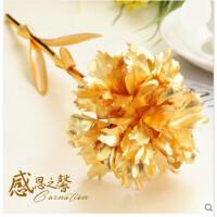 金康乃馨送给长辈妈妈的生日创意礼品实用饰品定制母亲节礼物 +陶瓷坐