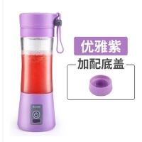 迷你水果榨汁杯家用学生电动炸果汁机咋柞扎汁窄珍汁机便携式小型 加底盖