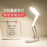 折叠台灯充电学生宿舍可充电式护眼书桌小型便携学习折叠式小台灯
