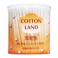 可兰朵纸轴棉棒200本圆罐