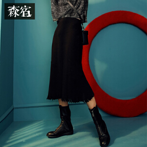 【尾品直降】森宿流苏安利冬装文艺纯色针织半身中长裙