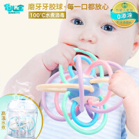 婴儿手抓球抠洞洞玩具0-3-6-12个月触感球软胶球类男女孩