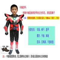 铠甲勇士衣服 奥特曼童装套装冬cosplay表演服 万圣节儿童服装