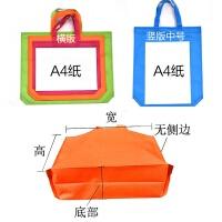 帆布袋定制子定做 手提袋覆膜环保袋定制广告购物帆布袋印字
