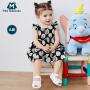 【2件4折】迷你巴拉巴拉婴儿连衣裙2020夏装新款小飞象IP男女宝宝公主裙可爱