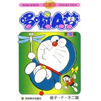 哆啦A梦:第18卷(藤子・F・不二雄)