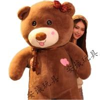 六一礼物抱抱熊公仔泰迪熊熊猫娃娃女孩睡觉抱可爱毛绒玩具大熊抖音送女友