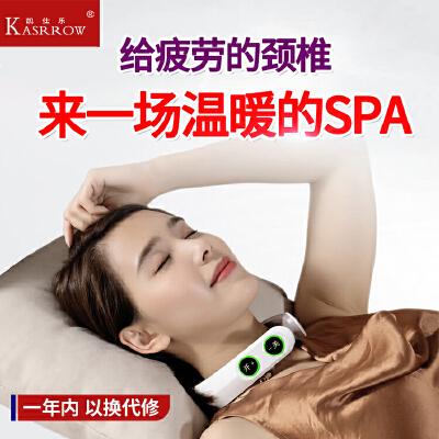 凯仕乐(国际品牌) 颈椎按摩器 时尚颈部按摩仪 办公室护颈仪 热敷便携全身按摩  KSR-D8 6种模式 轻盈便捷