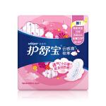 护舒宝云感棉极薄日用(8+2)片包卫生巾