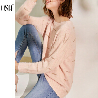 【2件3折价:132.3】欧莎粉色毛衣女宽松慵懒风宽松薄款针织打底衫2019新款秋长袖上衣