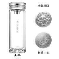 泡茶杯银商务双层玻璃杯子保温水晶杯男士过滤透明水杯