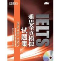 雅思全真模拟试题集-含光盘7802562414(本社)