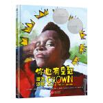 森林鱼童书·你也有皇冠:理发颂歌