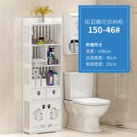 卫生间置物架壁挂免打孔洗手间用品用具马桶浴室收纳架落地