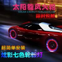 太阳能轮毂灯汽车轮毂灯摩托车轮胎灯汽车气嘴灯气门嘴灯风火轮灯