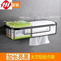 纸巾卫生间厕所收纳筐挂篮免打孔厕纸盒子壁挂式放篮子架装卷纸的lxc