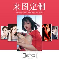 2018新款保护套DIY苹果女明星ipad5/6定制青春ipad Air2外壳情侣男生超薄休眠个性