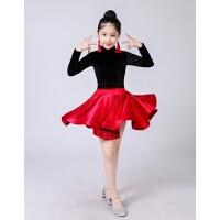 儿童舞蹈裙秋冬季拉丁舞练功服长袖加厚表演少儿拉丁练习体套装