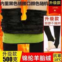 0克超厚一体大码冬季女士保暖棉裤加绒加厚外穿踩脚保暖打底裤 M 80-130斤