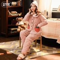 黛梦思睡衣女冬三层加厚夹棉两件套装秋冬季女士保暖珊瑚绒家居服