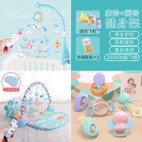 婴儿踢踏琴 婴儿健身架器脚踏钢琴3-6-12个月新生宝宝玩具0-1岁床铃脚蹬2 护栏款(三充电 三遥控 飞机 床铃 牙