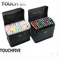 满99包邮 马克笔Touch liit 5代马克笔油性40色套装 五代马克笔40色装