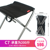 折叠凳子户外迷你便携烧烤钓鱼写生椅子简易小板凳火车凳马扎