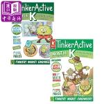 【中商原版】Tinkeractive Workbooks幼儿园练习册2册英文原版数学科学练习册 含奖励贴 辅导书