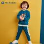迷你巴拉巴拉男童女童长袖套装2020秋季新款连帽卫衣裤子运动套装