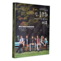 【正版现货】五月天 后青春期的诗 CD 第7张专辑 2014再版
