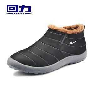 回力棉鞋男冬季加绒保暖鞋中老年爸爸鞋老人鞋棉靴老北京雪地靴子