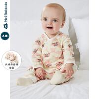 【限时3件3折价:60】迷你巴拉巴拉小飞象儿童套装男女宝宝宽松两件套2019新款婴儿衣服