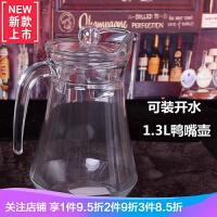 玻璃凉水杯套装冷水壶耐热加厚防爆大耐高温容量家用白开水大号瓶