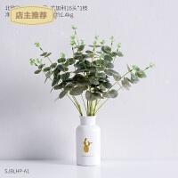 现代简约玻璃花瓶摆件透明客厅干花插花创意家居摆设仿真花装饰品SN7116